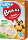 Каша Винни рисово-гречневая и яблоком с пребиотиками с 4 мес. 220 г