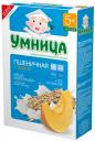 Каша молочная Умница пшеничная с тыквой с 5 мес. 200 г