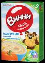 Каша молочная Винни пшеничная с тыквой с пребиотиками с 5 мес. 220 г