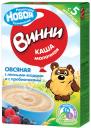 Каша молочная Винни овсяная с лесными ягодами с пребиотиками с 5 мес. 220 г