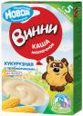 Каша молочная Винни кукурузная с пребиотиками с 5 мес. 220 г