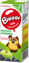 Сок Винни Яблоко-ежевика осветленный с 5 мес. 200 мл.