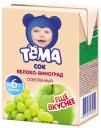 Сок Тема Яблоко с виноградом с 6 мес. 200 мл.