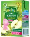 Сок Heinz Яблоко осветленный с 3 мес. 200 мл.
