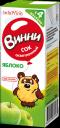 Сок Винни Яблоко осветленный с 4 мес. 200 мл.