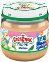 Пюре Спеленок Яблоко с 4 мес. 80 г