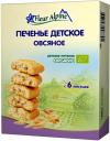 Печенье Fleur Alpine Organic детское овсяное с 6 мес. 150 гр