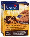 Галеты из овса Nordic с темным шоколадом 300 г