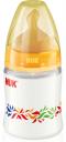 Бутылочка стеклянная NUK