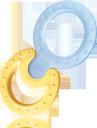 Набор прорезывателей NUK с охлаждающим кольцом 2 шт.