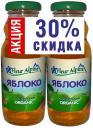 Набор сок Fleur Alpine Organic Яблоко осветленный с 4 мес. 200 мл 2 шт.
