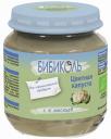 Пюре Бибиколь Цветная капуста с 4 мес. 125 г
