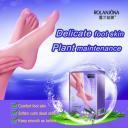 Носки-пилинг для ног на основе оливкового масла и масла косточек винограда Rolanjona