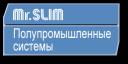 Технические данные Mr SLIM 2016