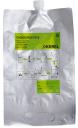 Пакеты для молозива KERBL Алюминиевые (4л), набор из 50 пакетов.