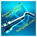 Фундаментный болт изогнутый тип 1.2 м36х710 сталь 3сп2 ГОСТ 24379.1-2012