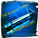 Фундаментный болт с анкерной плитой тип 2.2 м80х2120 сталь 3сп2 ГОСТ 24379.1-2012