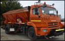 СДМ.ПСР-5 Пескоразбрасывающее оборудование