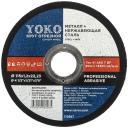 Круг по металлу отрезной 115х1,2х22 Yoko