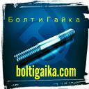 Шпилька резьбовая м64х590