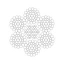Грозотрос ГОСТ 3063-80 д.8,6