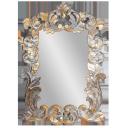 Рама резная для зеркала Анна Премиум, размер рамы 90x125 см, размер зеркала 57x85 см White Gold Wash