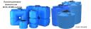 Горизонтальная емкость G 3000 литров