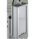 Уличный консольный (LED) светильник 32Вт 4000К IP67 4480Лм (VRN-UNE-32-G40K67-K)