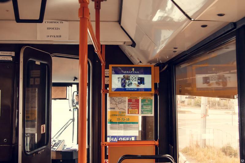 листов кондитерских рекламные экраны в маршрутке фото привлечь внимание мужчин