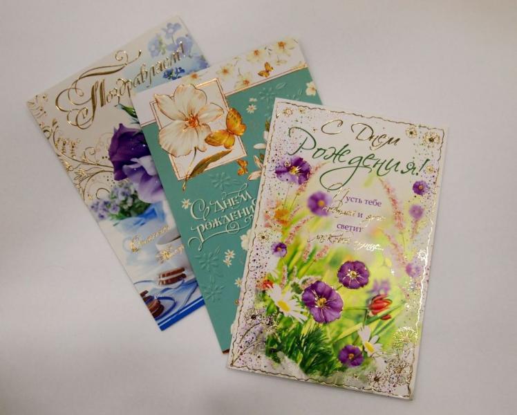 товары для открыток в москве